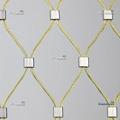 柔性鋼絲網