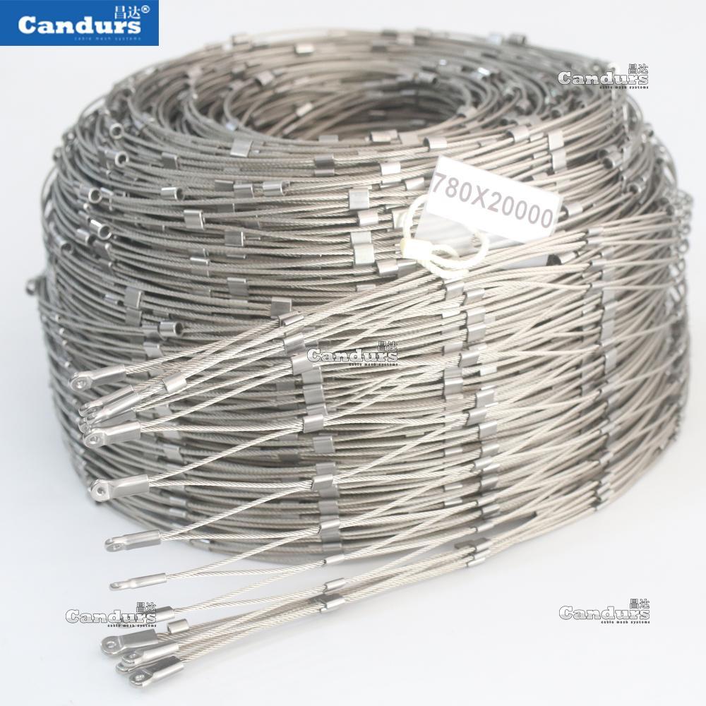 不鏽鋼絲繩卡扣網 5