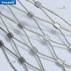 安全防护钢丝绳压扣网