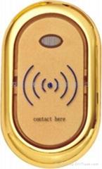 感應櫃鎖IBL-702J