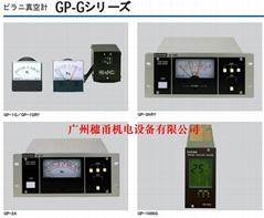 优惠供应爱发科U  AC真空计GP-1G/1GRY/1000G