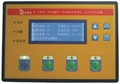 消防水泵组控制系统