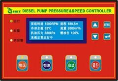 柴油机泵恒压恒速控制器