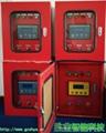 消防柴油机泵自动控制箱