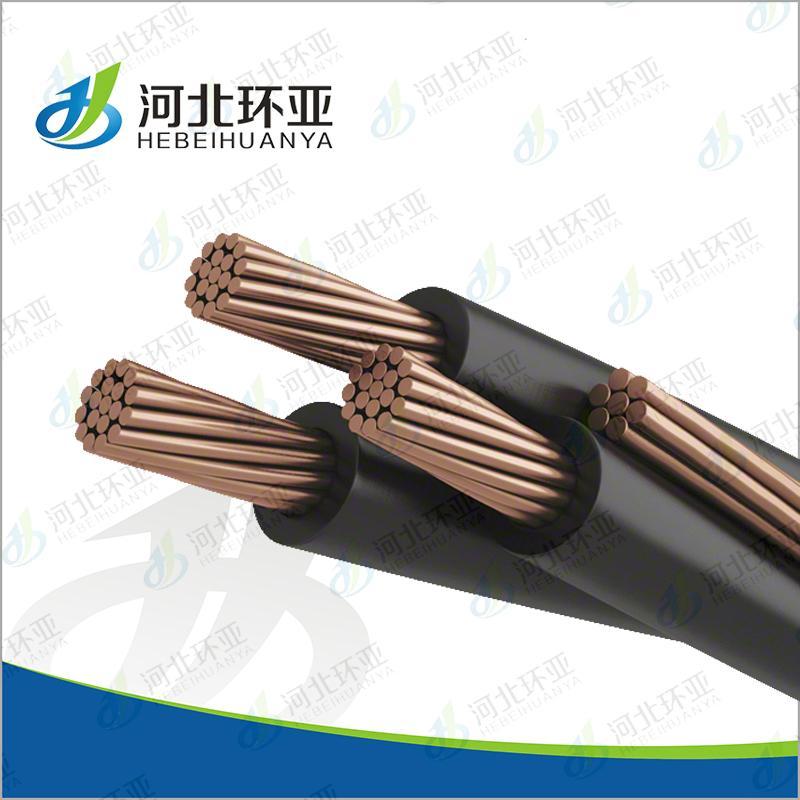 架空絕緣電纜 2