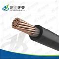 架空絕緣電纜 5
