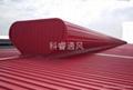 高容量通风器(通风气楼) 1
