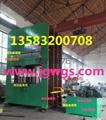橡胶板硫化机