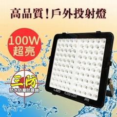 100W LED三防高功率投射灯