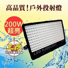 200W LED三防高功率投射灯