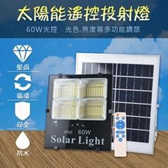 LED60W遙控光控投射燈 (雙色切換)