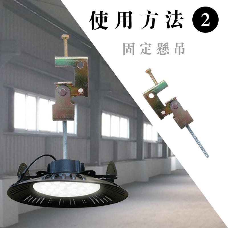 100W LED 圓形投射燈 3