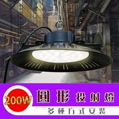 200W LED 圆形投射灯