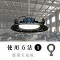 50W LED 圓形投射燈   2