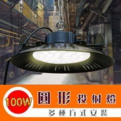 100W LED 圓形投射燈