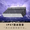 【太阳能】LED太阳能双色景观壁灯 4