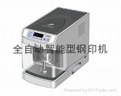 全自動鋼印機