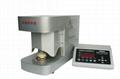 自動鋼印機 2