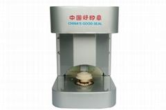 自動鋼印機