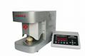 公证处专用自动钢印机