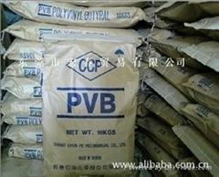 聚乙烯醇縮丁醛PVB