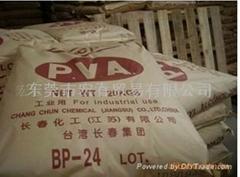 銷售臺灣長春(CCP)聚乙烯醇PVABP-24
