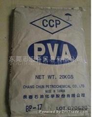 CCP臺灣長春聚乙烯醇