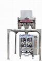水稻种子自动包装机