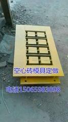 空心砖水泥砖模具