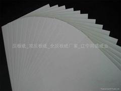 供应全灰板纸1.0-3.0MM 灰板纸批发