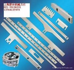 蘇州鋸齒刀片