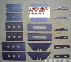上海不鏽鋼刀片