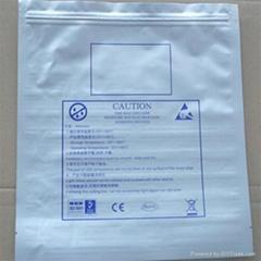 防靜電防潮包裝袋