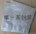 防靜電鋁箔包裝袋