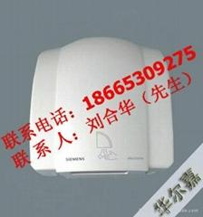 西门子TH-92001干手器