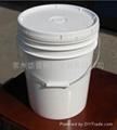 [SDPAC]20L美式涂料桶
