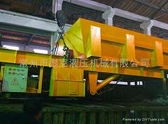 20T钢厂用加料台车