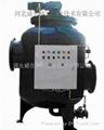 石家莊WR系列水系統綜合處理器