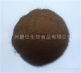 蓝爵仕AA级越南咖啡粉 20kg装 1