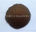 蓝爵仕AA级越南咖啡粉 20k