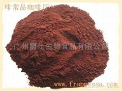 巴西烘焙咖啡粉