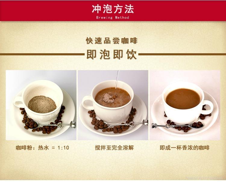 投币机水吧专用三合一咖啡粉 200KG起批 4