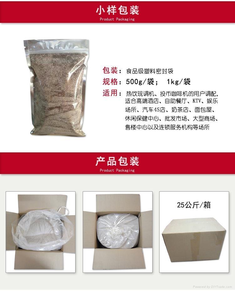 广州厂家直供香飘飘奶茶粉 4