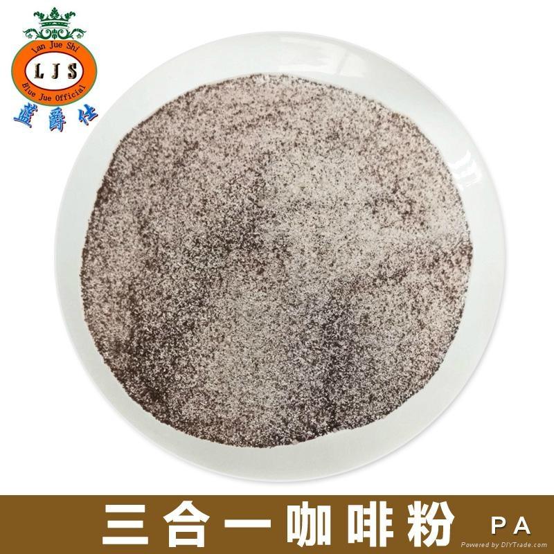 蓝爵仕雀巢速溶咖啡粉 200KG起批 3