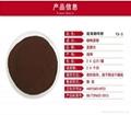 广州厂家直销进口越南咖啡粉 2