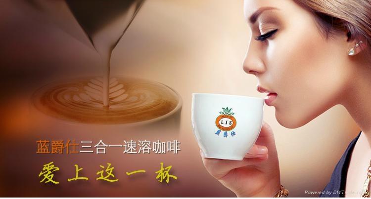 厂家供应投币机专用三合一咖啡粉 500KG起批 2