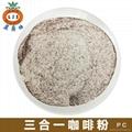 厂家供应投币机专用三合一咖啡粉