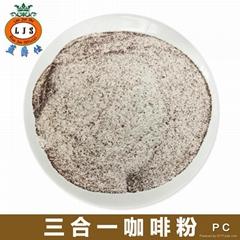 厂家供应投币机专用三合一咖啡粉 500KG起批