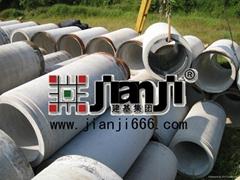 鋼觔混凝土頂管