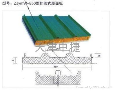 岩棉夹芯墙面板  1